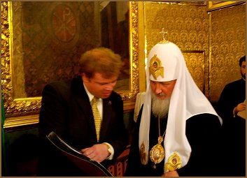 Igor Babailov with Patriarch of All Russia, Kirill