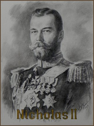 Portrait of Nicholas II, Emperor of Russia, by Igor Babailov
