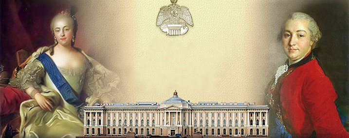 Academicians,  the Russian Academy of Arts (est.1757)