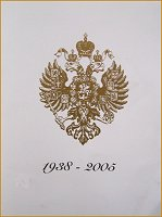 Russian Nobility Association, Catalog